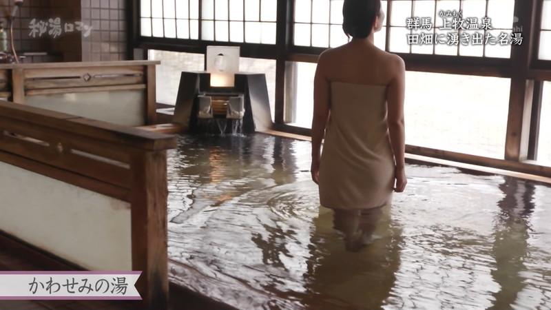 【温泉エロ画像】秘湯ロマンとかいう堂々と入浴シーンを見せてくれる番組w 62