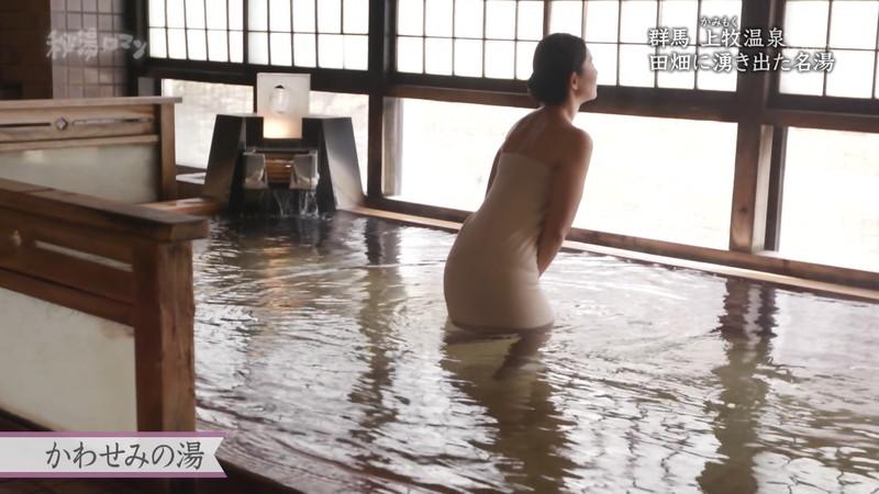 【温泉エロ画像】秘湯ロマンとかいう堂々と入浴シーンを見せてくれる番組w 63