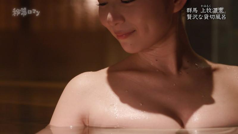 【温泉エロ画像】秘湯ロマンとかいう堂々と入浴シーンを見せてくれる番組w 65