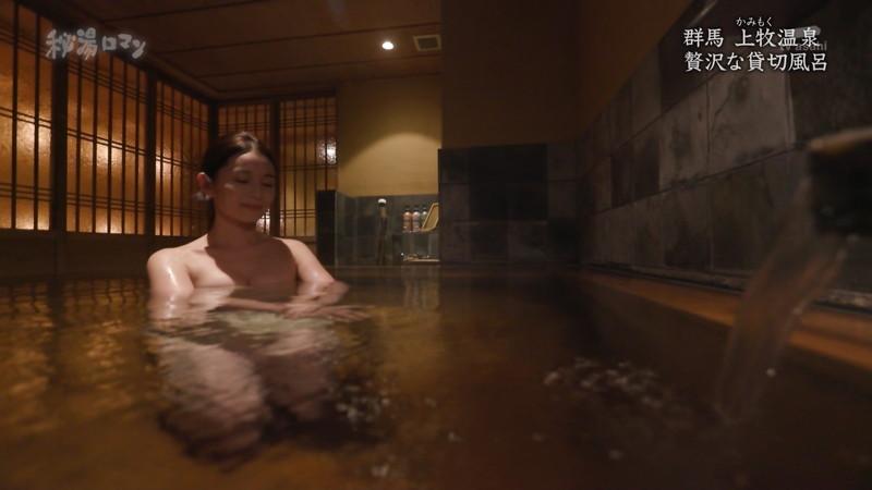 【温泉エロ画像】秘湯ロマンとかいう堂々と入浴シーンを見せてくれる番組w 67