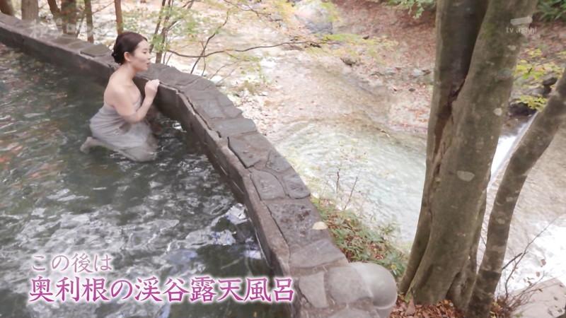 【温泉エロ画像】秘湯ロマンとかいう堂々と入浴シーンを見せてくれる番組w 70