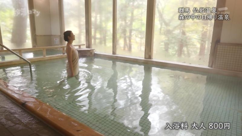 【温泉エロ画像】秘湯ロマンとかいう堂々と入浴シーンを見せてくれる番組w 71