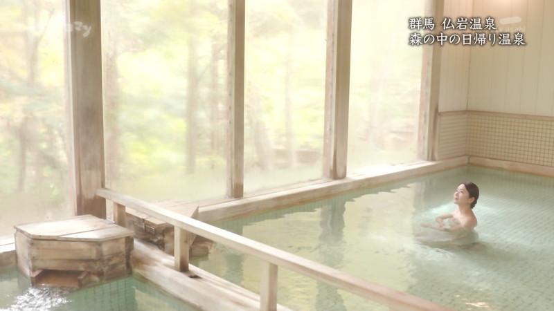 【温泉エロ画像】秘湯ロマンとかいう堂々と入浴シーンを見せてくれる番組w 73
