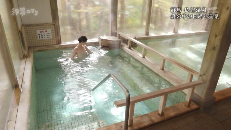 【温泉エロ画像】秘湯ロマンとかいう堂々と入浴シーンを見せてくれる番組w 74