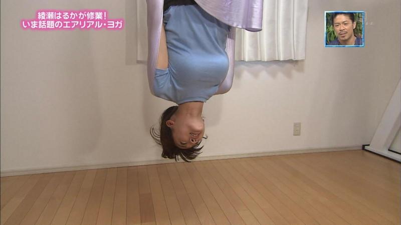 【綾瀬はるかキャプ画像】バラエティ番組で大胆に谷間を見せまくり! 42