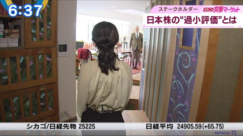 【女子アナキャプ画像】テレ東アナウンサーの着衣おっぱいと透けブラ! 15