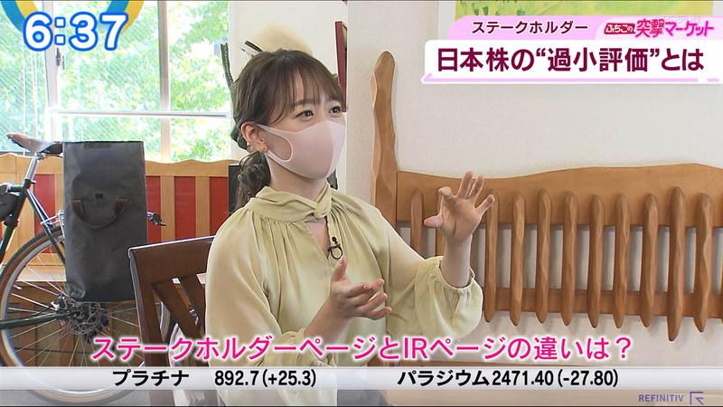 【女子アナキャプ画像】テレ東アナウンサーの着衣おっぱいと透けブラ! 17