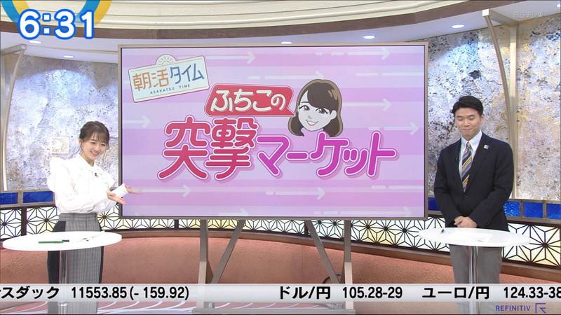 【女子アナキャプ画像】テレ東アナウンサーの着衣おっぱいと透けブラ! 18
