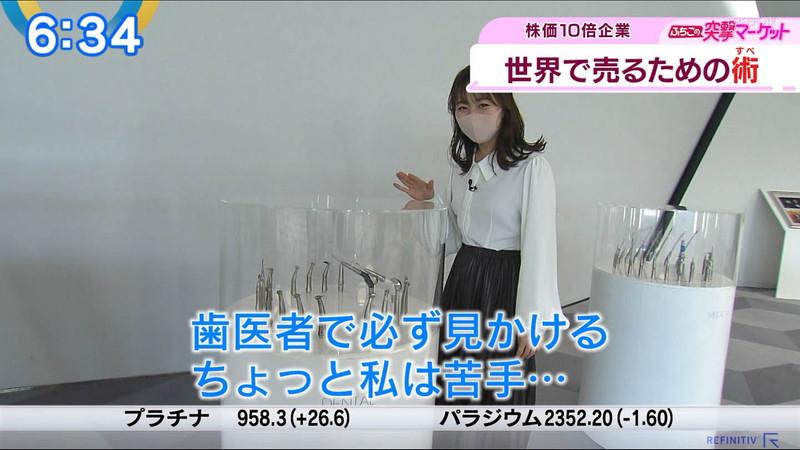 【女子アナキャプ画像】テレ東アナウンサーの着衣おっぱいと透けブラ! 22