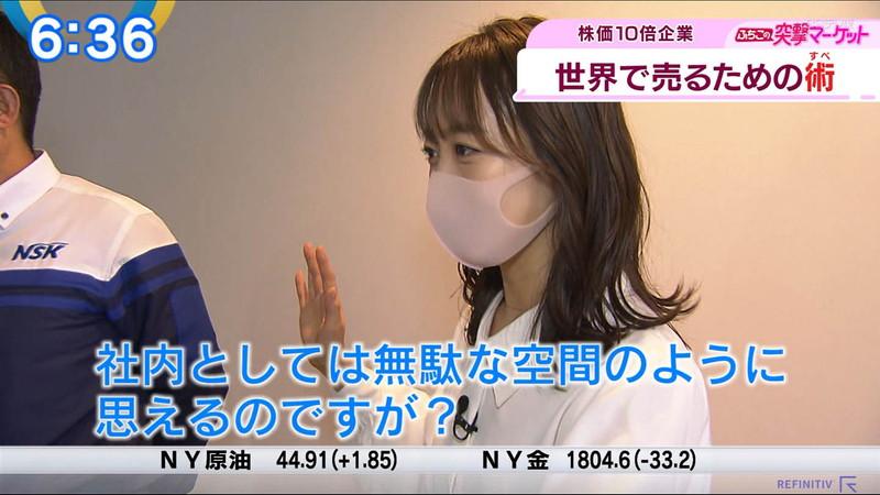 【女子アナキャプ画像】テレ東アナウンサーの着衣おっぱいと透けブラ! 27