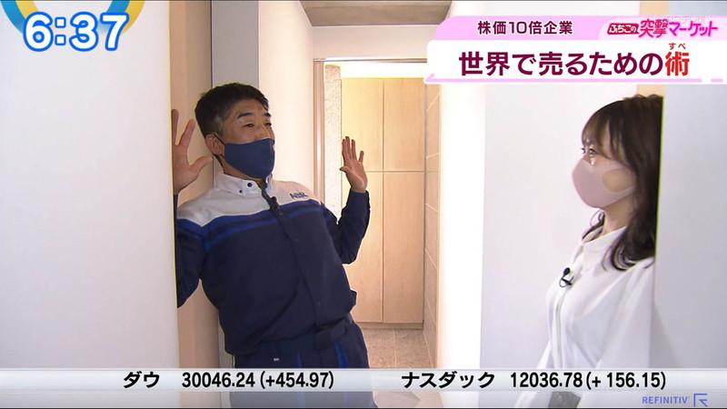 【女子アナキャプ画像】テレ東アナウンサーの着衣おっぱいと透けブラ! 28