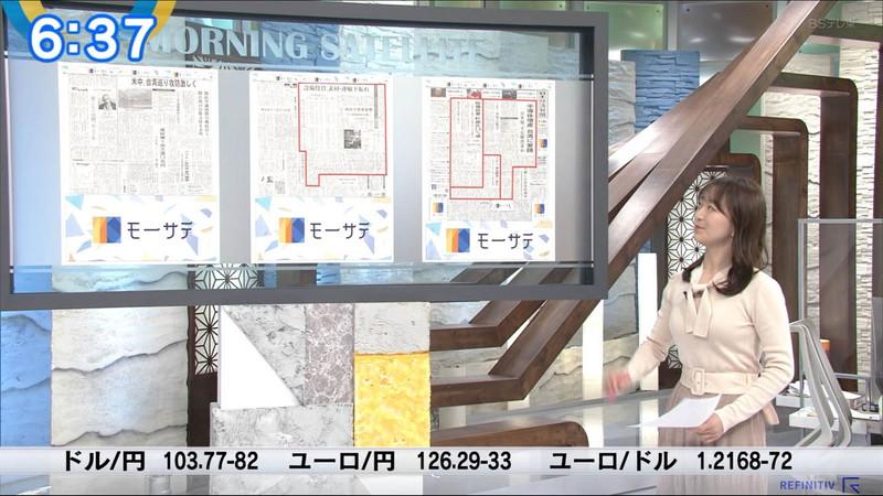 【女子アナキャプ画像】テレ東アナウンサーの着衣おっぱいと透けブラ! 39