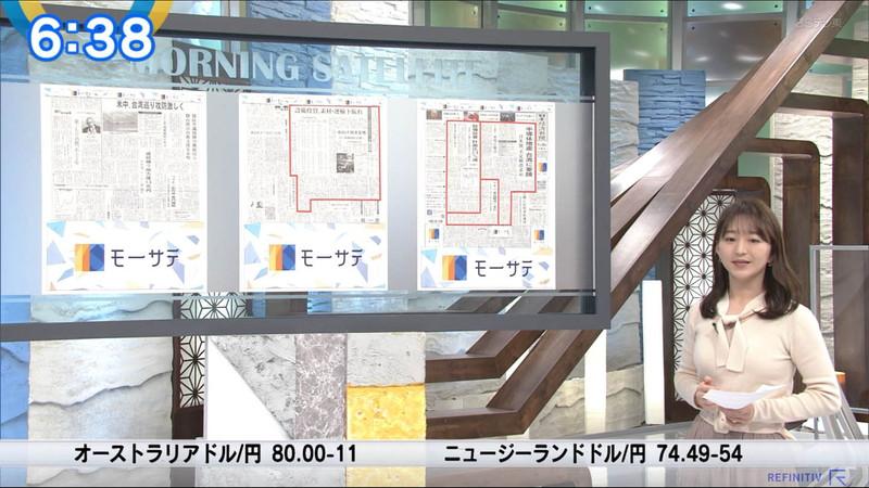 【女子アナキャプ画像】テレ東アナウンサーの着衣おっぱいと透けブラ! 40