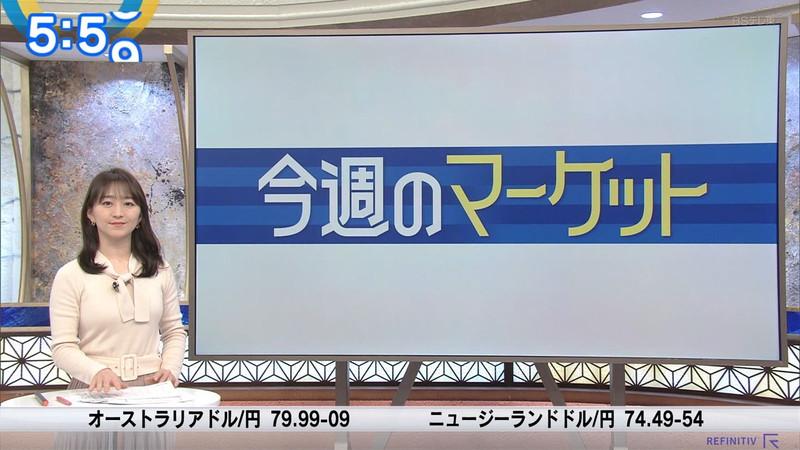 【女子アナキャプ画像】テレ東アナウンサーの着衣おっぱいと透けブラ! 43