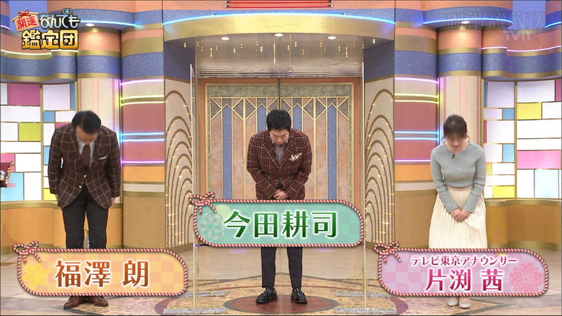 【女子アナキャプ画像】テレ東アナウンサーの着衣おっぱいと透けブラ! 47