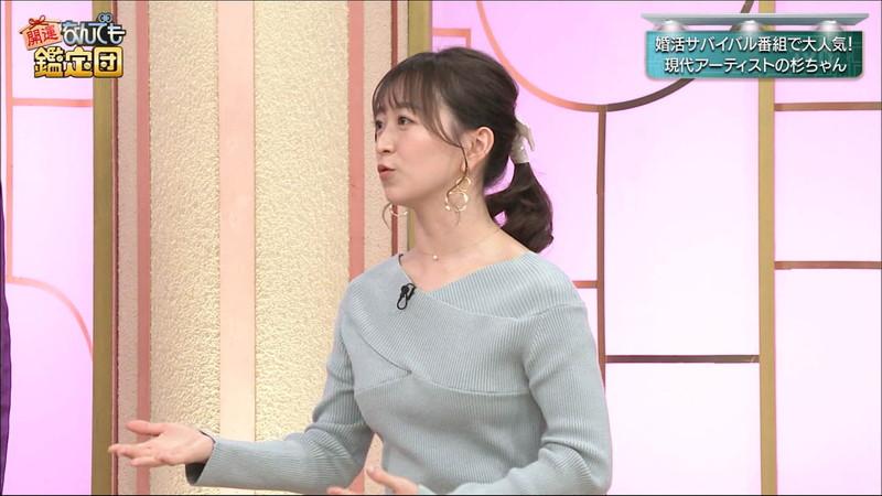 【女子アナキャプ画像】テレ東アナウンサーの着衣おっぱいと透けブラ! 54