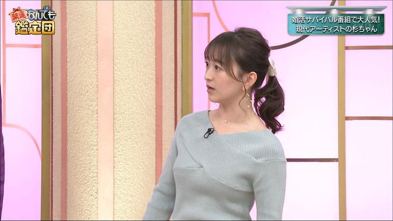 【女子アナキャプ画像】テレ東アナウンサーの着衣おっぱいと透けブラ! 55
