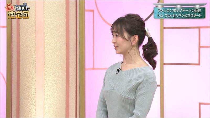 【女子アナキャプ画像】テレ東アナウンサーの着衣おっぱいと透けブラ! 57