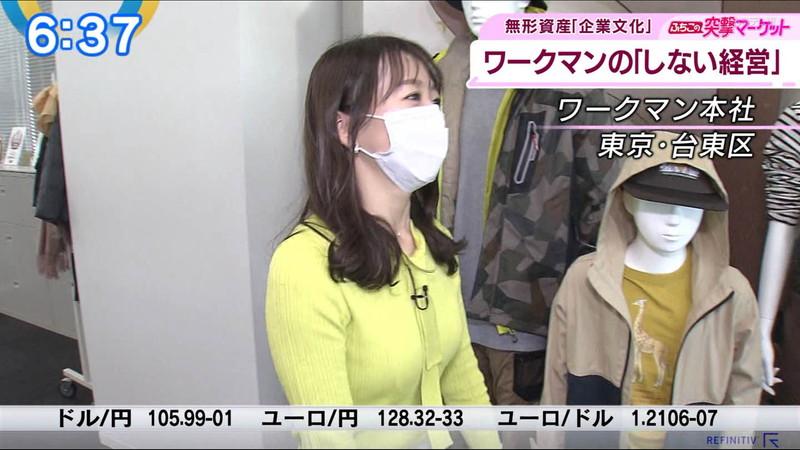 【女子アナキャプ画像】テレ東アナウンサーの着衣おっぱいと透けブラ! 68