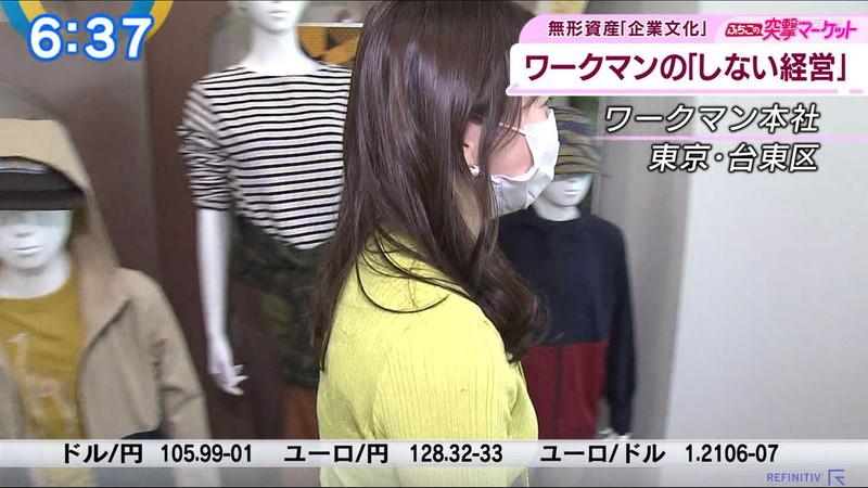 【女子アナキャプ画像】テレ東アナウンサーの着衣おっぱいと透けブラ! 70