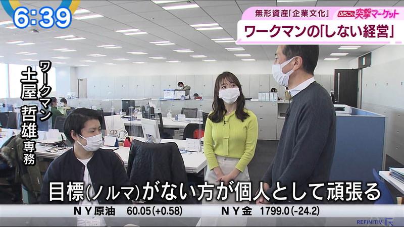 【女子アナキャプ画像】テレ東アナウンサーの着衣おっぱいと透けブラ! 73