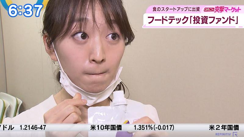 【女子アナキャプ画像】テレ東アナウンサーの着衣おっぱいと透けブラ! 77