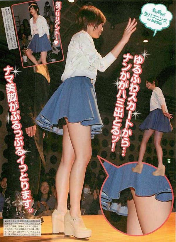 【本田翼エロ画像】ゲーム実況配信で炎上してしまった人気女優のセクシー画像 25