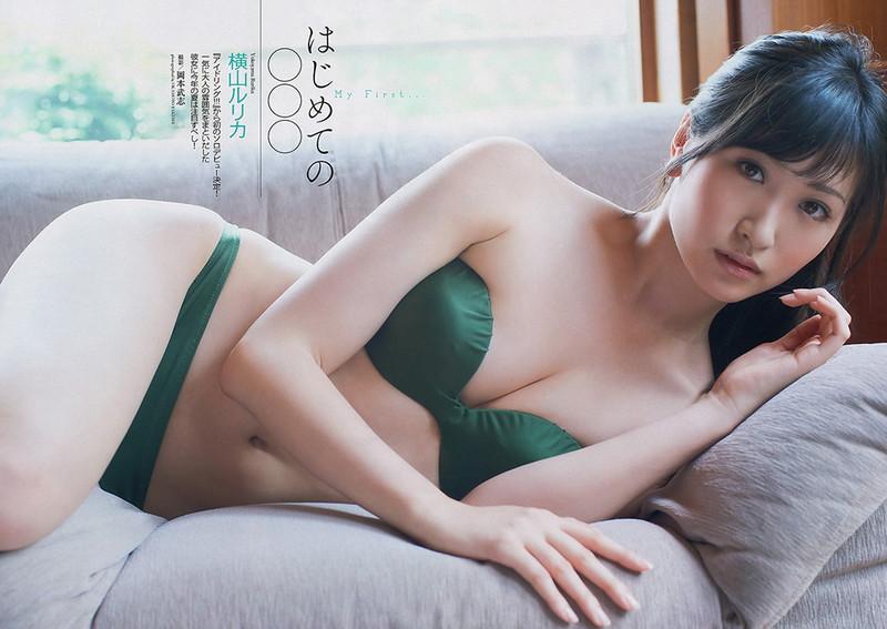【横山ルリカグラビア画像】元アイドリング!!!の美少女がもうアラサーかぁw
