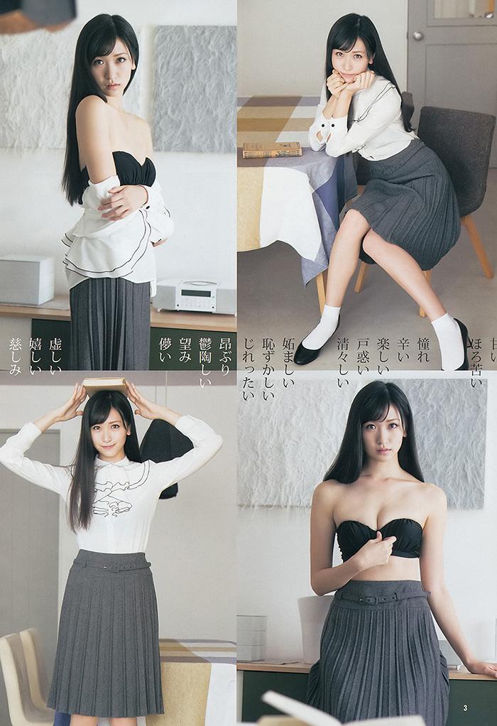 【横山ルリカグラビア画像】元アイドリング!!!の美少女がもうアラサーかぁw 40