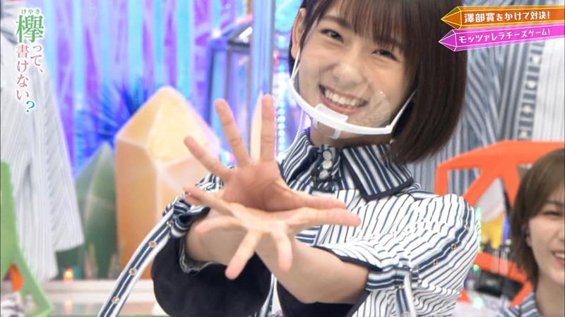 【井上梨名キャプ画像】ハタチになったばかりの笑顔が可愛い櫻坂46アイドル