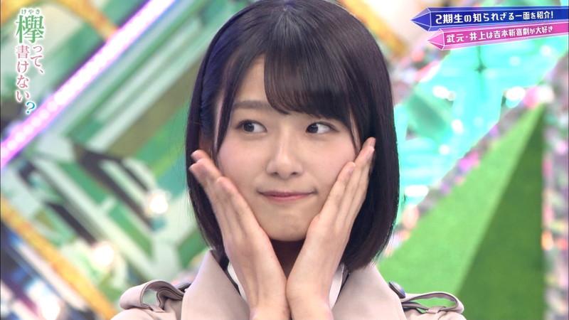 【井上梨名キャプ画像】ハタチになったばかりの笑顔が可愛い櫻坂46アイドル 03