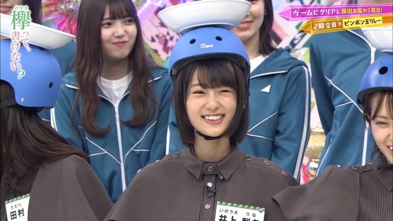 【井上梨名キャプ画像】ハタチになったばかりの笑顔が可愛い櫻坂46アイドル 04