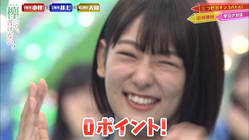 【井上梨名キャプ画像】ハタチになったばかりの笑顔が可愛い櫻坂46アイドル 07