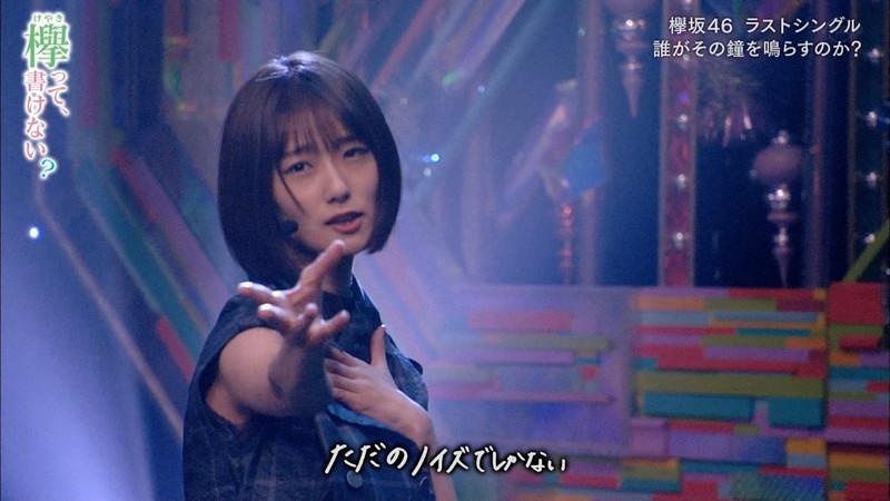 【井上梨名キャプ画像】ハタチになったばかりの笑顔が可愛い櫻坂46アイドル 10