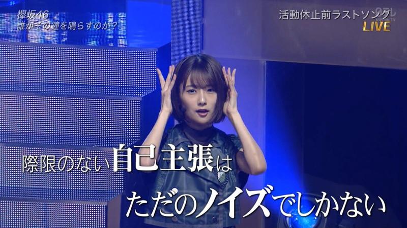 【井上梨名キャプ画像】ハタチになったばかりの笑顔が可愛い櫻坂46アイドル 12