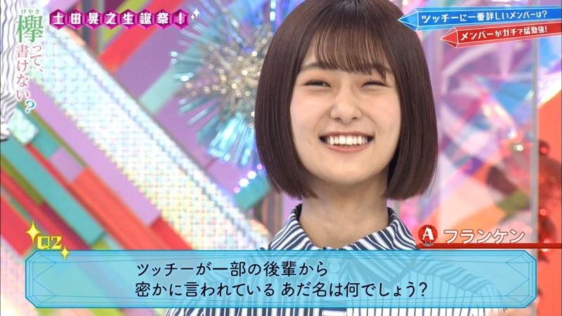 【井上梨名キャプ画像】ハタチになったばかりの笑顔が可愛い櫻坂46アイドル 13