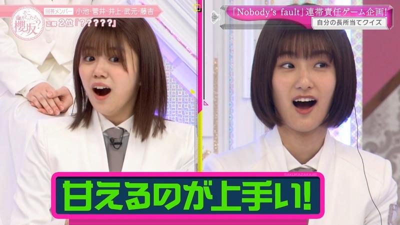 【井上梨名キャプ画像】ハタチになったばかりの笑顔が可愛い櫻坂46アイドル 14