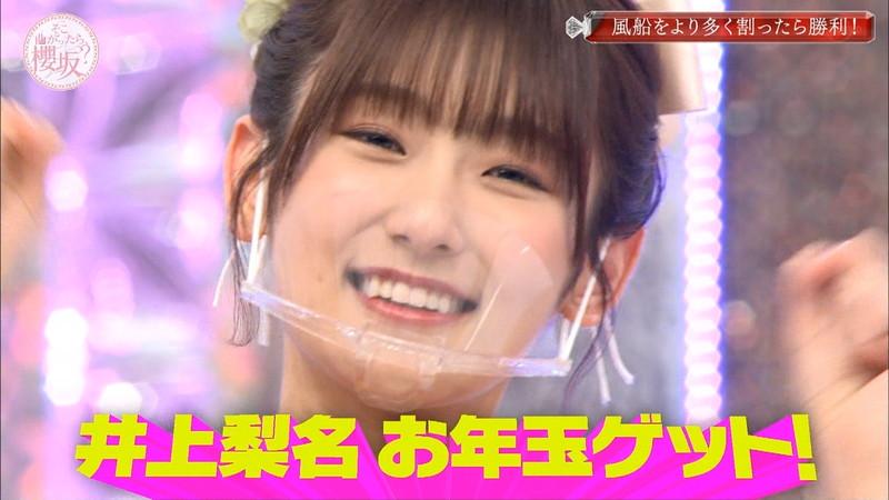 【井上梨名キャプ画像】ハタチになったばかりの笑顔が可愛い櫻坂46アイドル 17