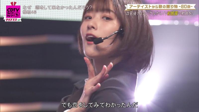 【井上梨名キャプ画像】ハタチになったばかりの笑顔が可愛い櫻坂46アイドル 18