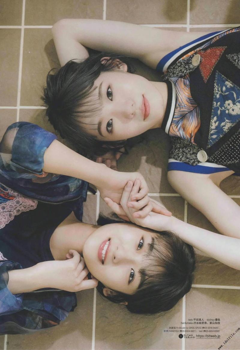 【井上梨名キャプ画像】ハタチになったばかりの笑顔が可愛い櫻坂46アイドル 42