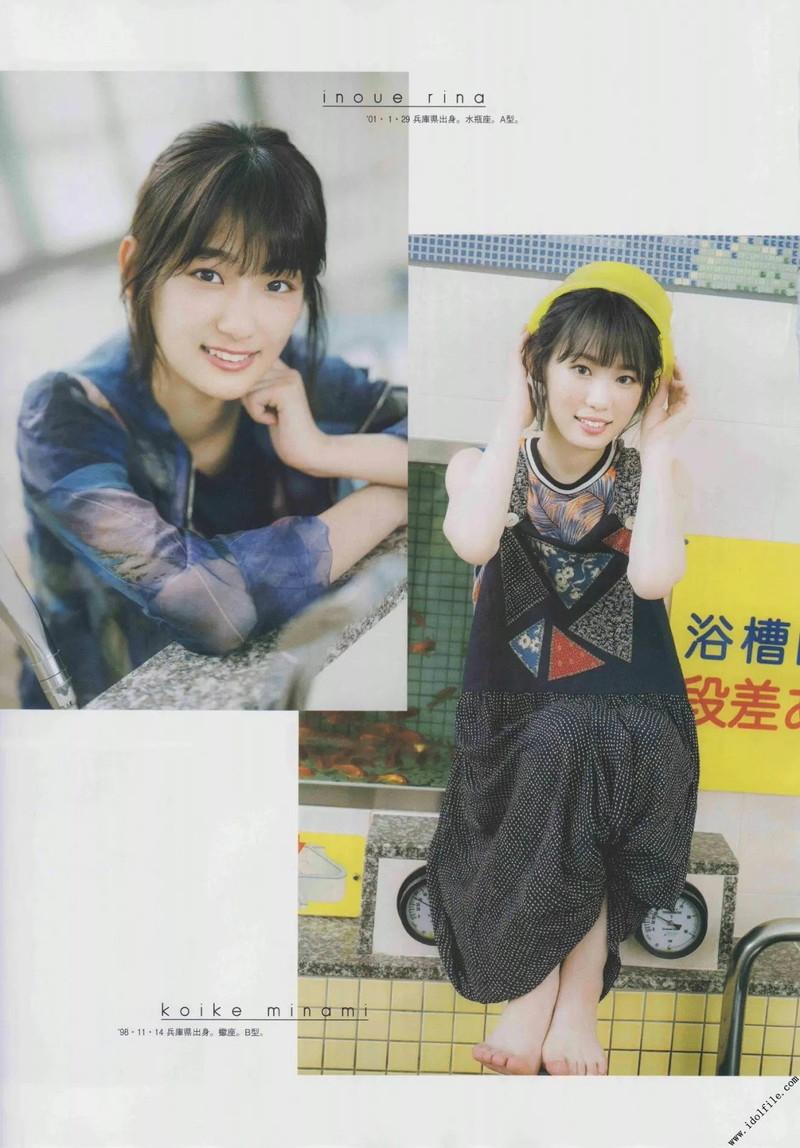 【井上梨名キャプ画像】ハタチになったばかりの笑顔が可愛い櫻坂46アイドル 45