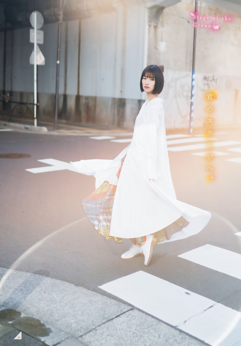 【井上梨名キャプ画像】ハタチになったばかりの笑顔が可愛い櫻坂46アイドル 48