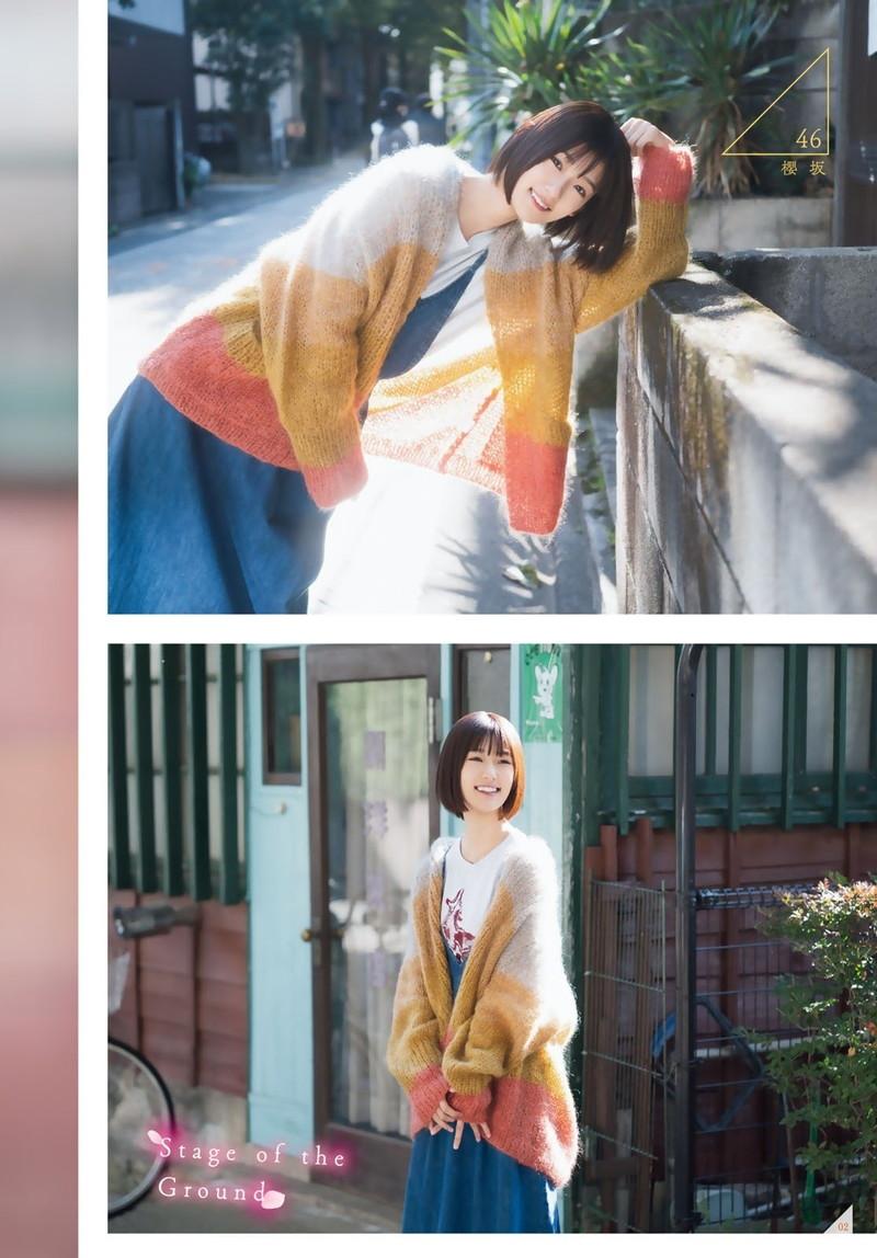 【井上梨名キャプ画像】ハタチになったばかりの笑顔が可愛い櫻坂46アイドル 49