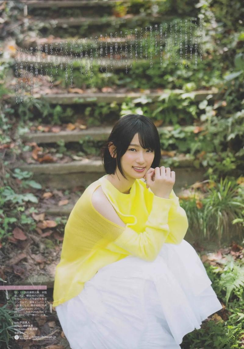 【井上梨名キャプ画像】ハタチになったばかりの笑顔が可愛い櫻坂46アイドル 51