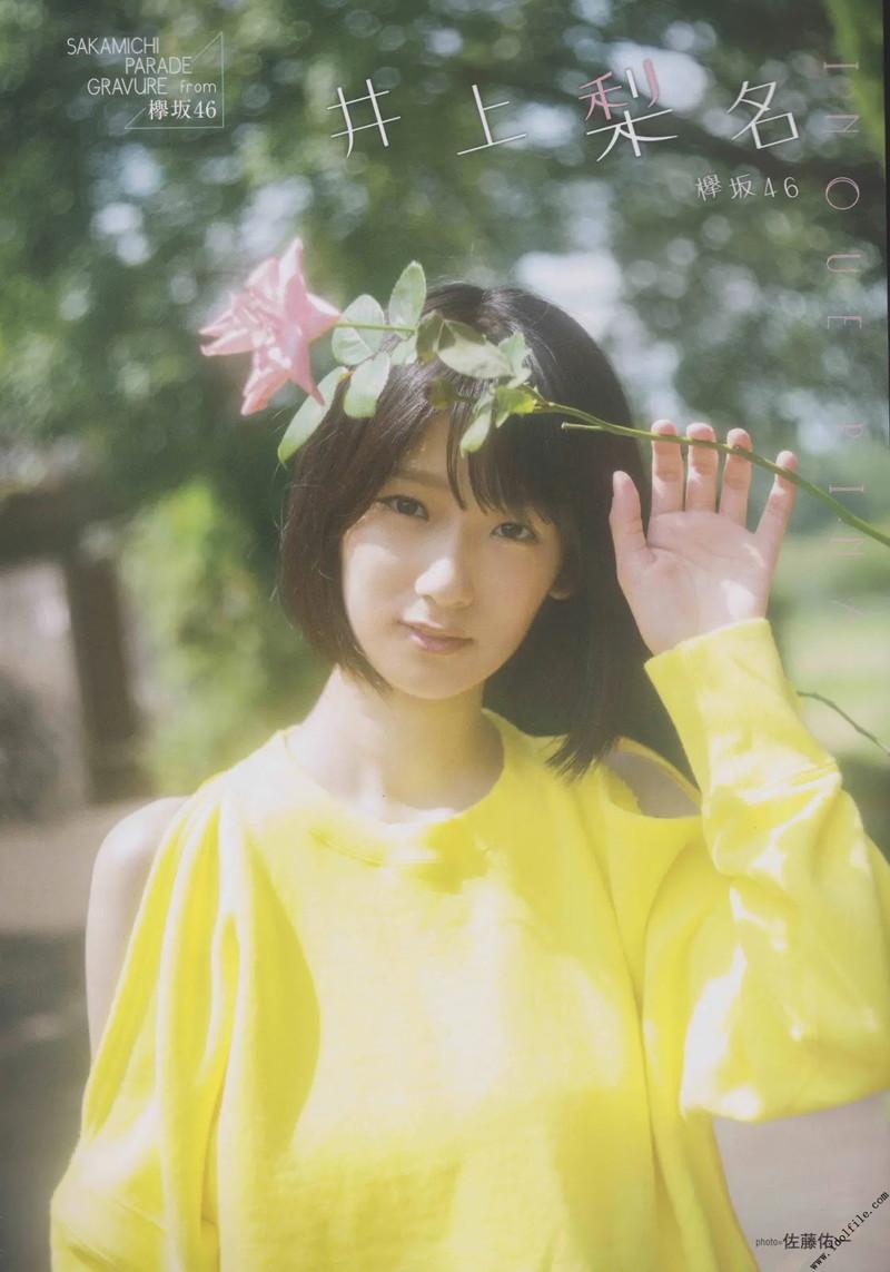 【井上梨名キャプ画像】ハタチになったばかりの笑顔が可愛い櫻坂46アイドル 54