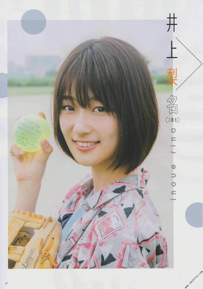 【井上梨名キャプ画像】ハタチになったばかりの笑顔が可愛い櫻坂46アイドル 55