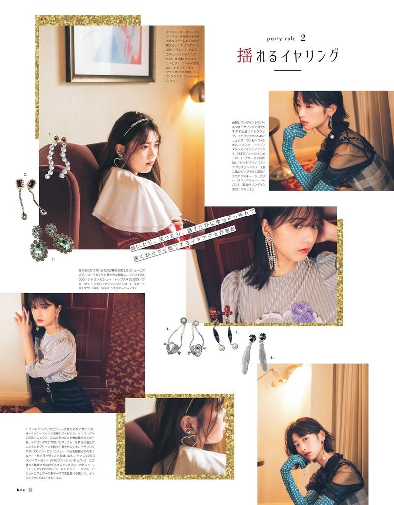 【井上梨名キャプ画像】ハタチになったばかりの笑顔が可愛い櫻坂46アイドル 60