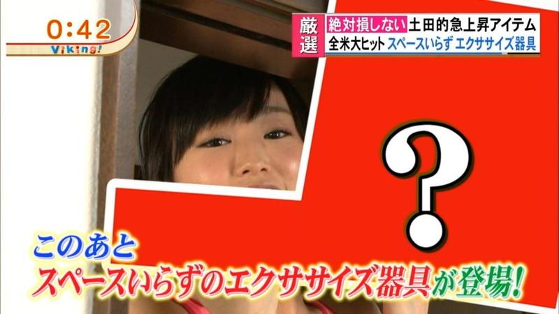 【山本彩キャプ画像】シェイプアップしたくびれボディが綺麗でエロい! 09