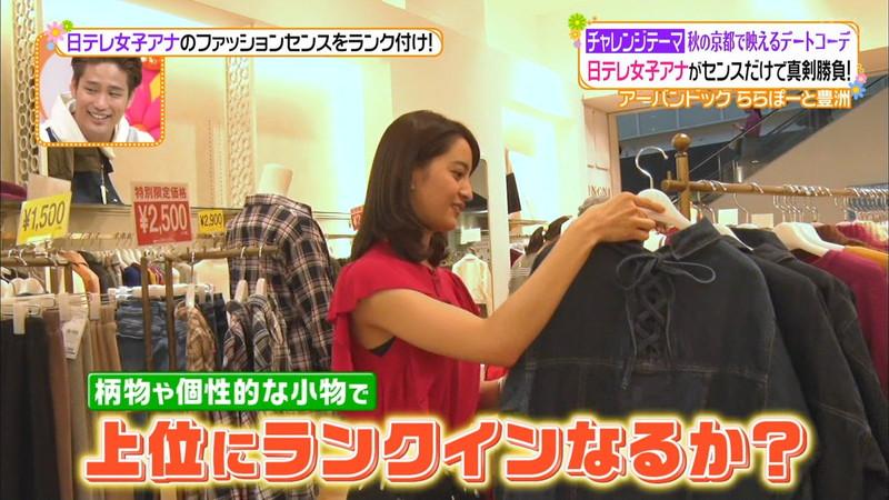 【女子アナキャプ画像】日テレ女子アナウンサーの食レポと着衣おっぱい 07