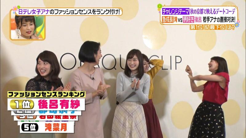 【女子アナキャプ画像】日テレ女子アナウンサーの食レポと着衣おっぱい 09
